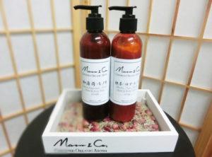 Sakura and Matcha soap and lotion