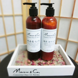 Sakura and Matcha soap and lotion
